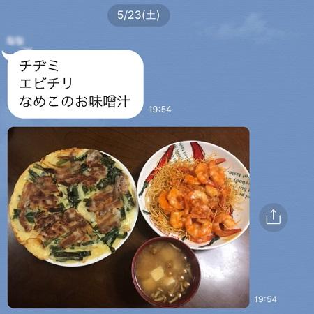 f:id:kikuchiroshi:20200525151615j:plain