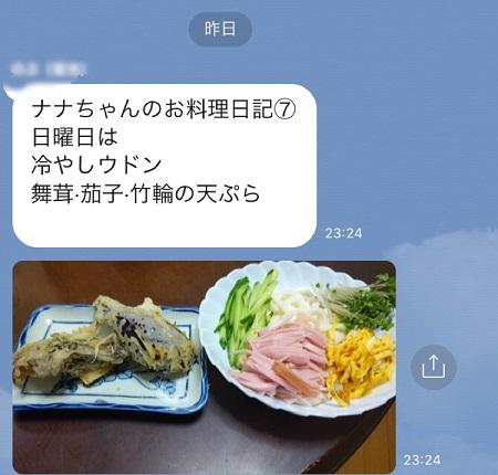 f:id:kikuchiroshi:20200525151631j:plain