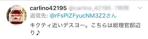 f:id:kikuchiroshi:20200529203029j:image