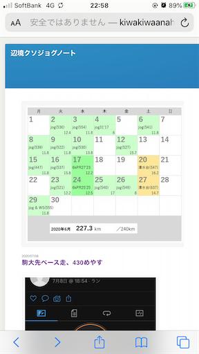 f:id:kikuchiroshi:20200709230630p:image