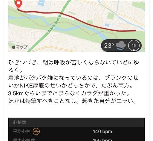 f:id:kikuchiroshi:20200709230635j:image