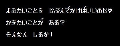 f:id:kikuchiroshi:20201001161053j:plain