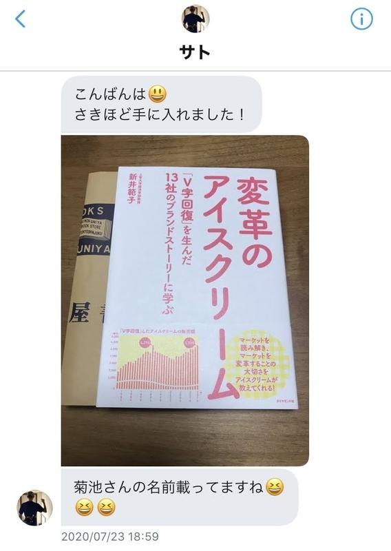 f:id:kikuchiroshi:20201015222756j:plain