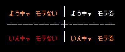 f:id:kikuchiroshi:20201020123204j:plain