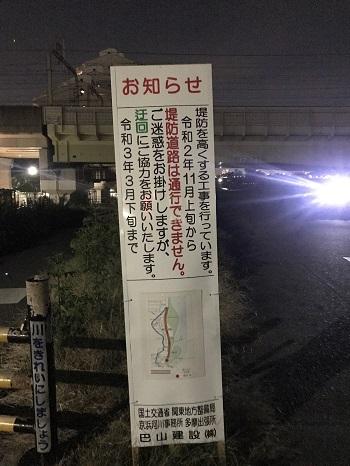 f:id:kikuchiroshi:20201022160546j:plain