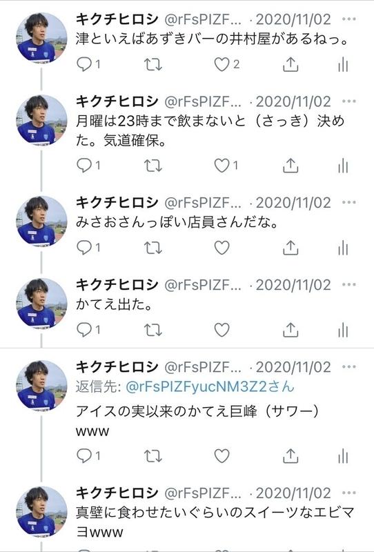 f:id:kikuchiroshi:20201118203005j:plain