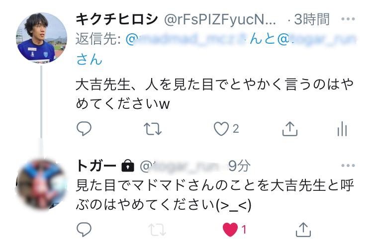 f:id:kikuchiroshi:20201118203117p:plain