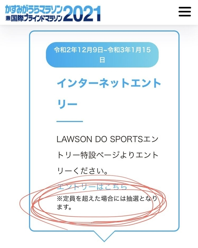 f:id:kikuchiroshi:20201120223322j:plain