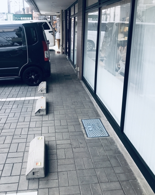 f:id:kikuchiroshi:20201214133537j:plain