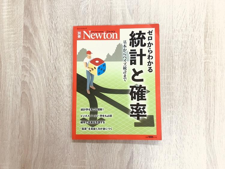 f:id:kikuchiroshi:20201222152419j:plain