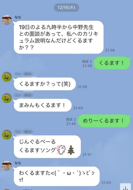 f:id:kikuchiroshi:20201224155452j:plain