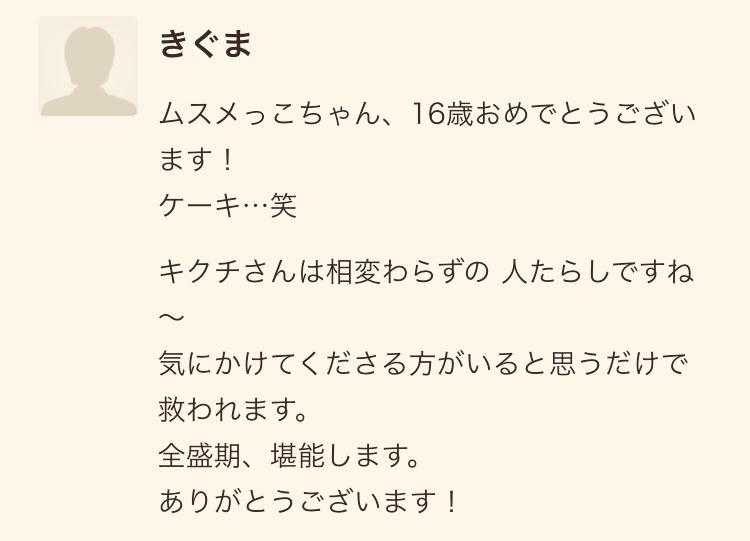 f:id:kikuchiroshi:20210108145609j:plain