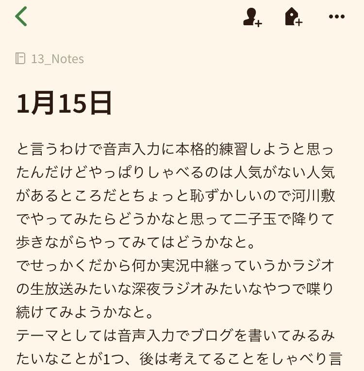 f:id:kikuchiroshi:20210119231249j:plain