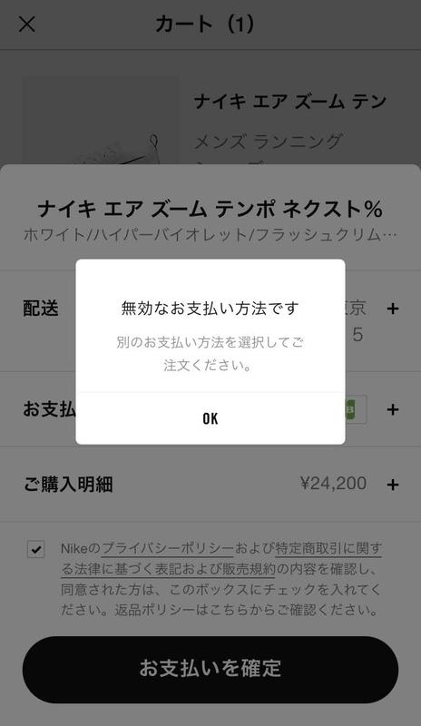 f:id:kikuchiroshi:20210124205929j:plain