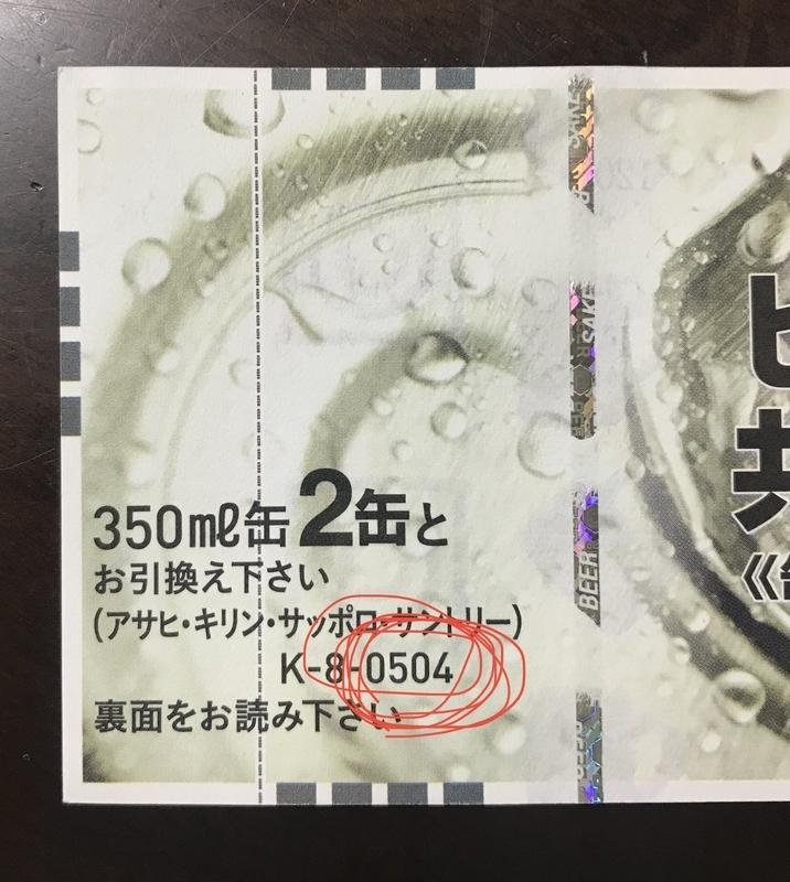 f:id:kikuchiroshi:20210128220427j:plain