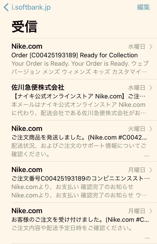 f:id:kikuchiroshi:20210129155138j:plain