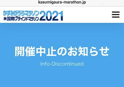 f:id:kikuchiroshi:20210205114829j:plain