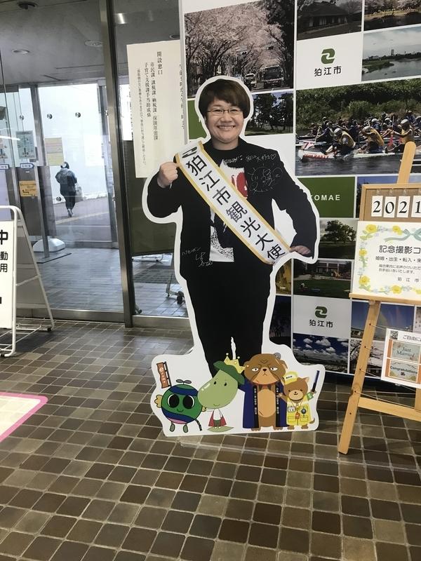 f:id:kikuchiroshi:20210302154345j:plain