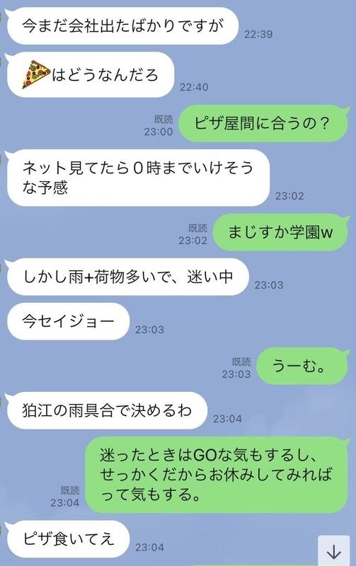 f:id:kikuchiroshi:20210306160735j:plain