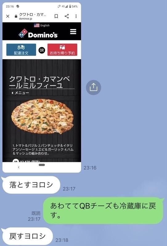 f:id:kikuchiroshi:20210306160742j:plain