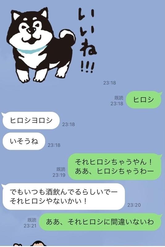 f:id:kikuchiroshi:20210306160746j:plain