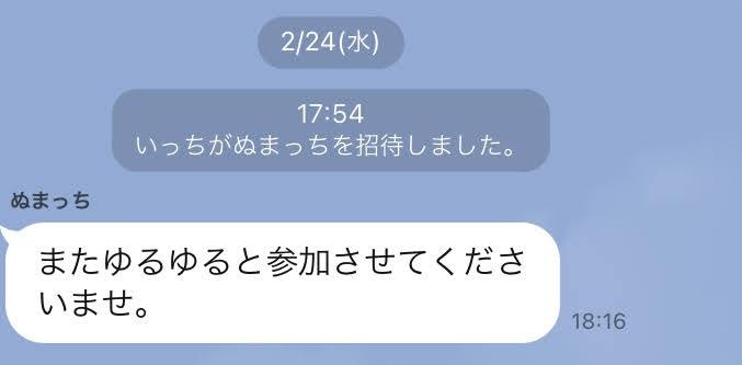 f:id:kikuchiroshi:20210316144551j:plain
