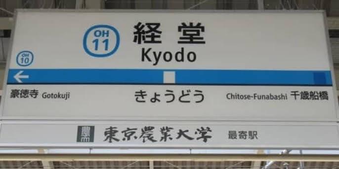f:id:kikuchiroshi:20210402181729j:plain