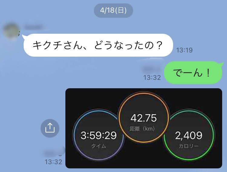 f:id:kikuchiroshi:20210422201439j:plain