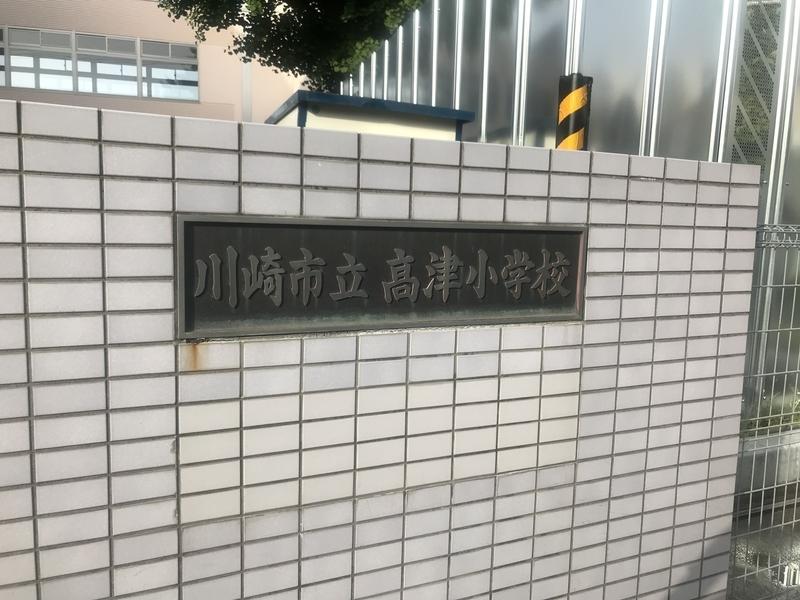 f:id:kikuchiroshi:20210504195212j:plain