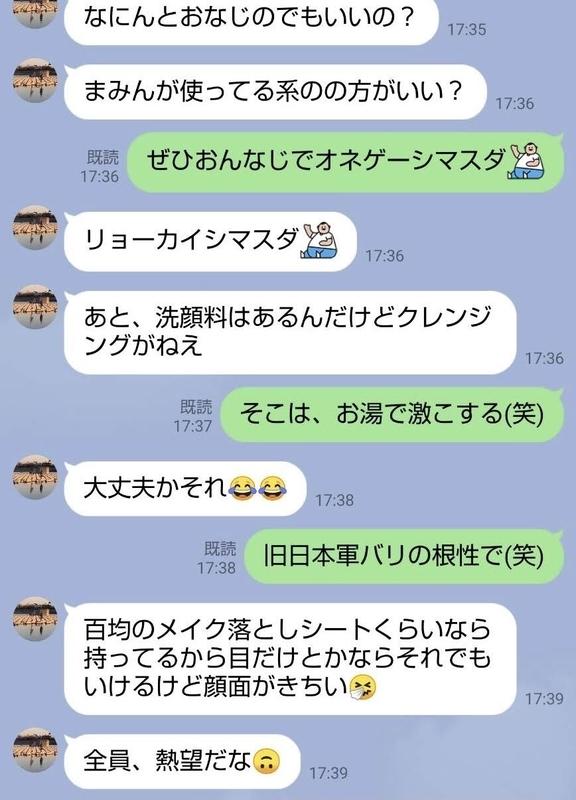 f:id:kikuchiroshi:20210521005743j:plain