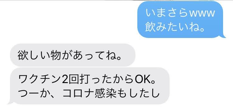 f:id:kikuchiroshi:20210521005747j:plain