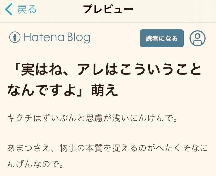 f:id:kikuchiroshi:20210526163530j:plain