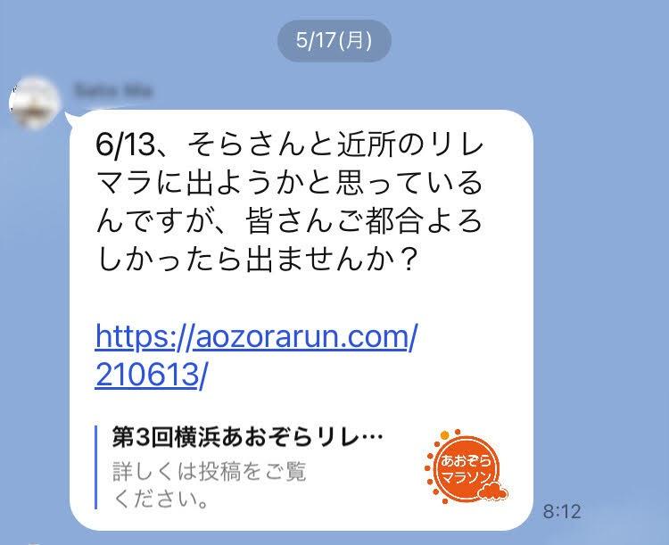 f:id:kikuchiroshi:20210614212342j:plain