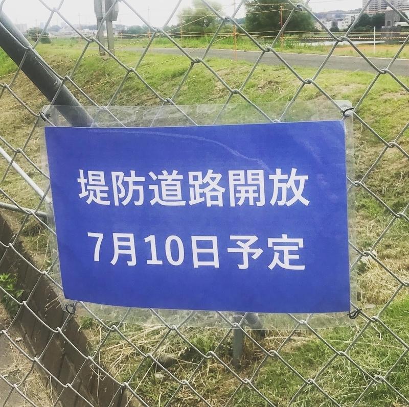 f:id:kikuchiroshi:20210702193628j:plain