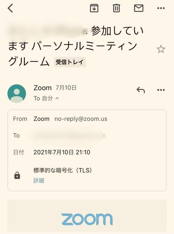 f:id:kikuchiroshi:20210719235130j:plain