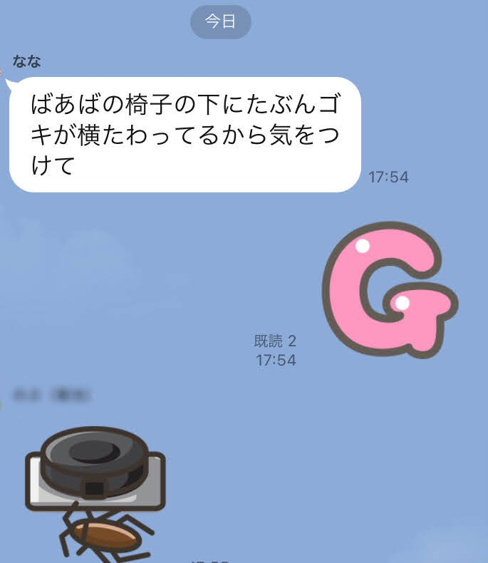 f:id:kikuchiroshi:20210721225634j:plain