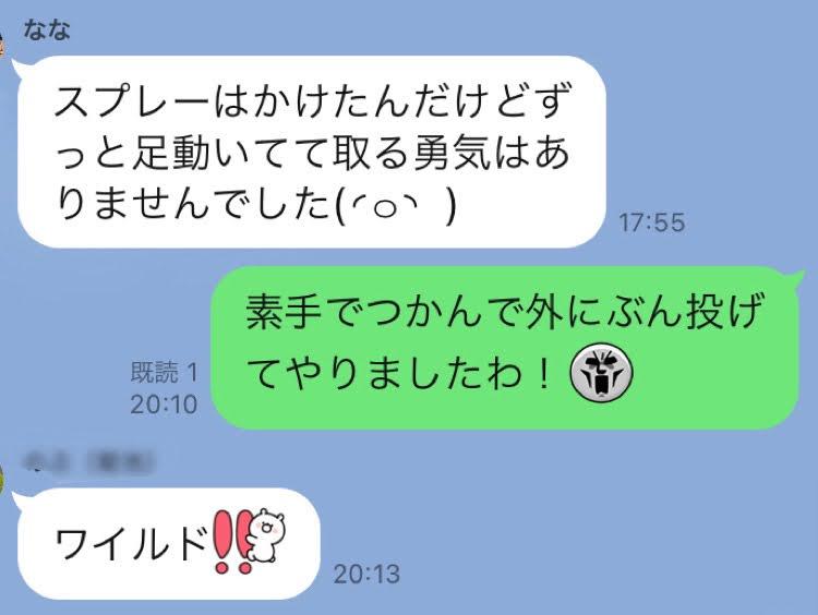 f:id:kikuchiroshi:20210721225640j:plain