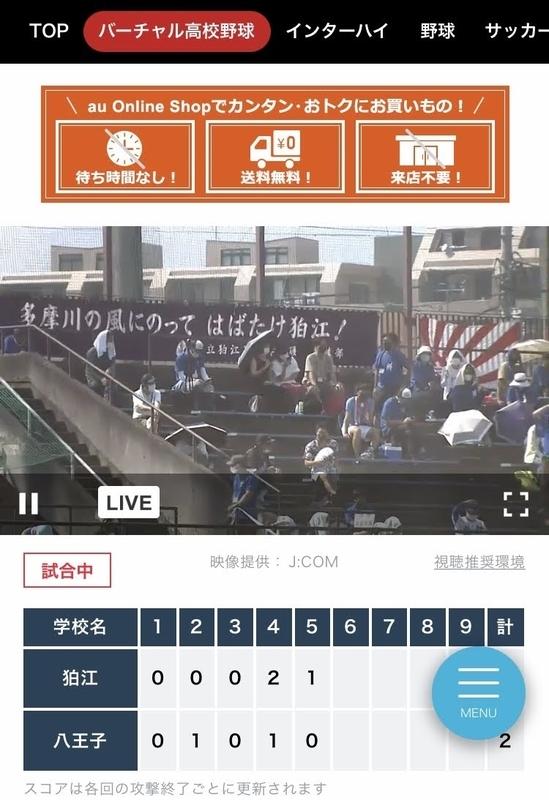 f:id:kikuchiroshi:20210725223243j:plain