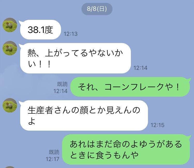 f:id:kikuchiroshi:20210810225049j:plain