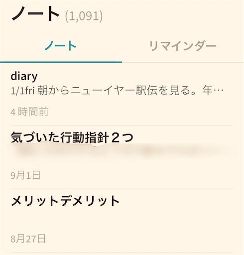 f:id:kikuchiroshi:20210903213719j:image