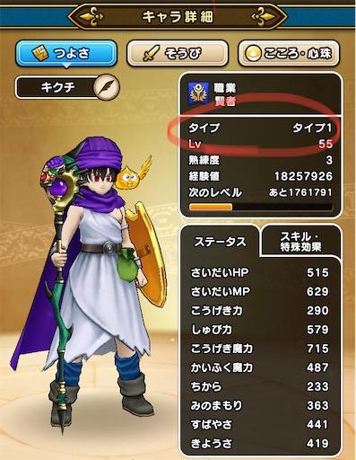 f:id:kikuchiroshi:20211001192138j:image