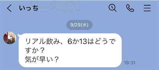 f:id:kikuchiroshi:20211008230022j:image