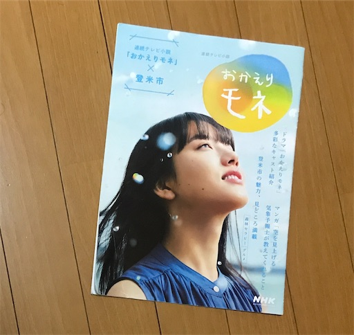 f:id:kikuchiroshi:20211009012503j:image