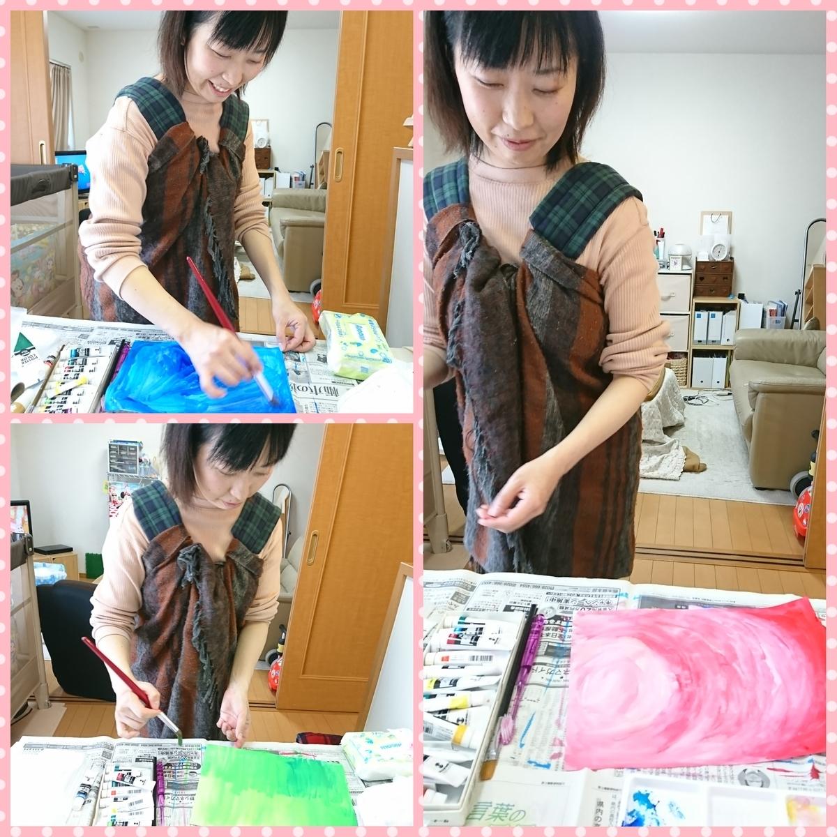 f:id:kikuchiyuka:20200214130847j:plain