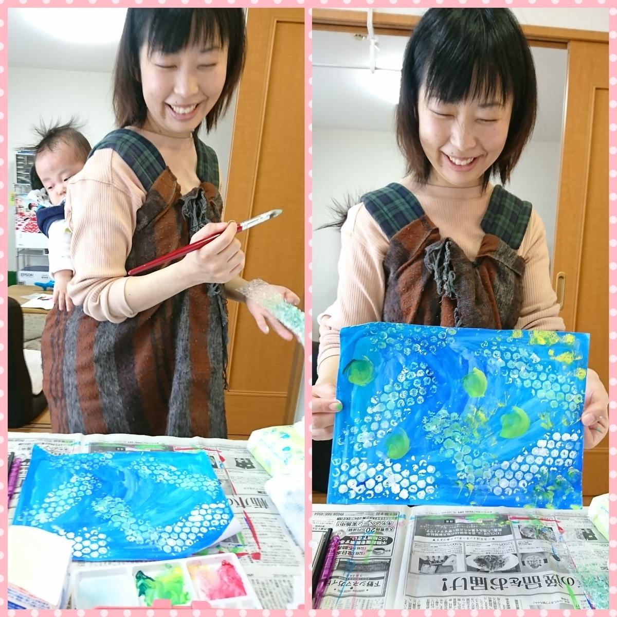 f:id:kikuchiyuka:20200214131048j:plain