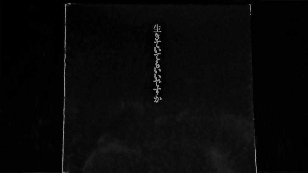 f:id:kikui_y:20180308163112j:plain