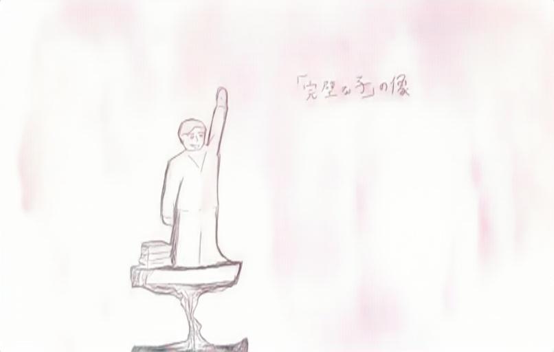 f:id:kikui_y:20180911103847j:plain
