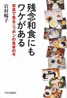 f:id:kikui_y:20181102082729j:plain