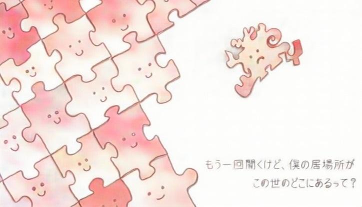 f:id:kikui_y:20181109143027j:plain