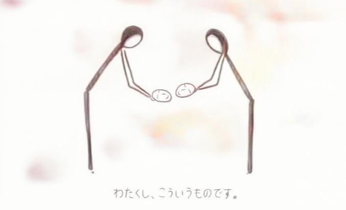 f:id:kikui_y:20181120213824j:plain